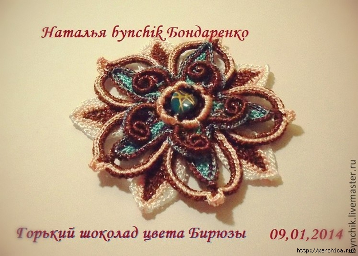 de719978517-odezhda-kole-vorotnichok-gorkij-shokolad (700x501, 261Kb)