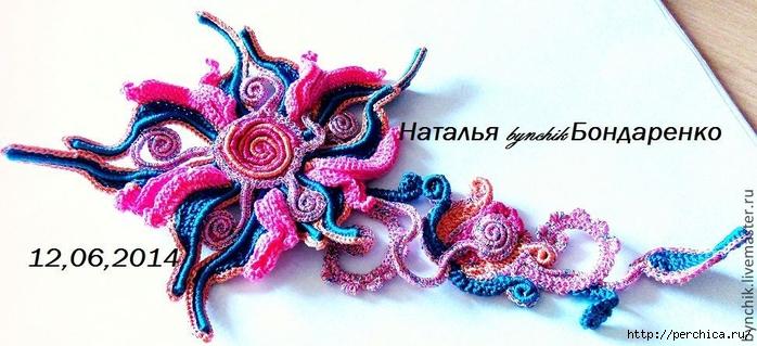 feb25223763-ukrasheniya-applikatsiya-kameliya-avtorskaya-n2900 (700x319, 199Kb)