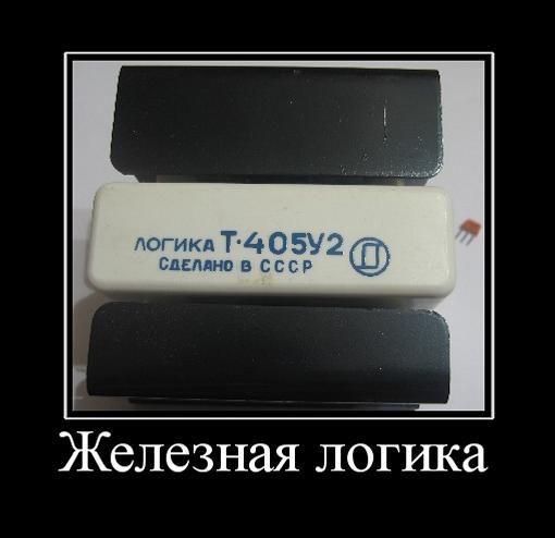 02 (510x494, 70Kb)