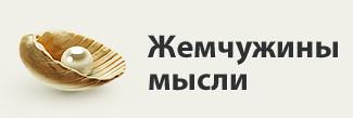 2014-06-17_141356 (325x109, 9Kb)