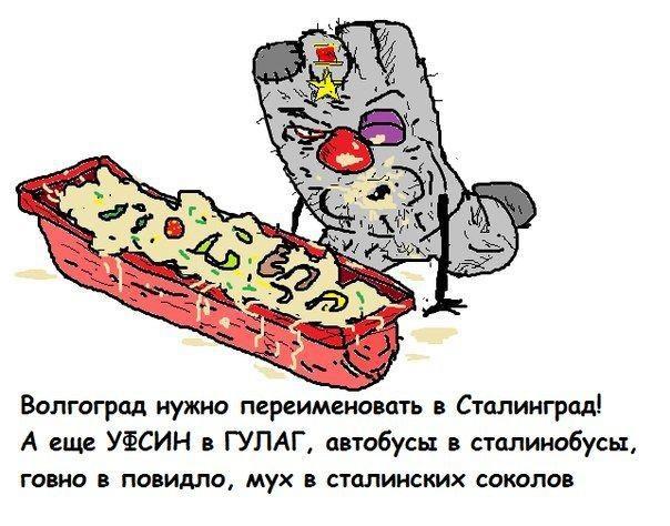 В Украине начала работу миссия ЕС по реформе сектора безопасности - Цензор.НЕТ 2446
