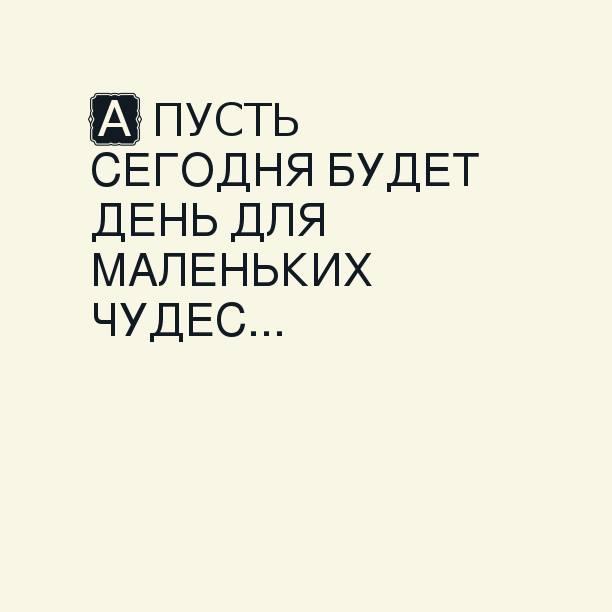 3215701_10653779_886205224723289_6975630304130060063_n (612x612, 17Kb)