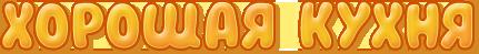 header (431x49, 33Kb)