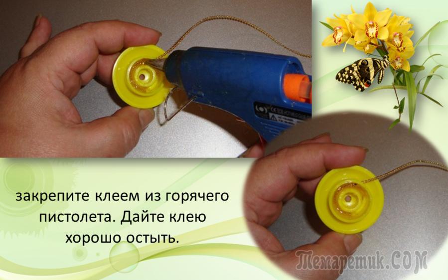 Как сделать держатель для штор на магнитах