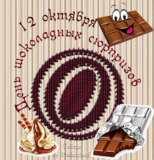 http://img0.liveinternet.ru/images/attach/b/4/117/162/117162566_denshoko.jpg