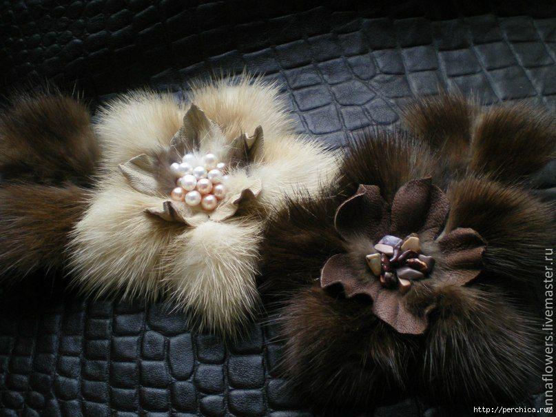 Цветы из меха норки своими руками мастер класс