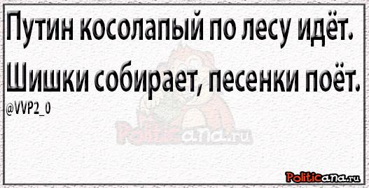 шефяфф1 (527x269, 179Kb)