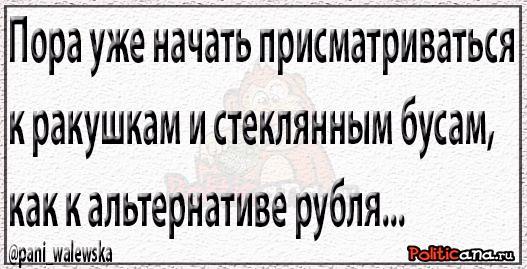 BzqHRWmIIAAqBhv (527x269, 152Kb)