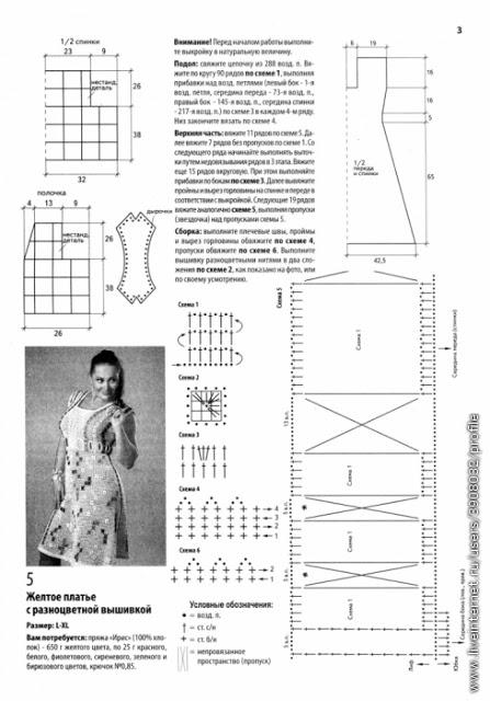 5591840_Plate_fileinaya_setka_FANTAZIYa_1b (447x640, 67Kb)