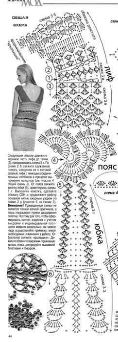 Платье 14 - 4 (243x700, 132Kb)