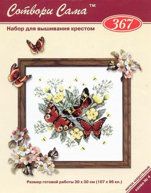 Babochki_v_zvetah (500x638, 259Kb)