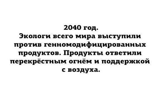 smeshnie_kartinki_141294977552 (538x343, 61Kb)