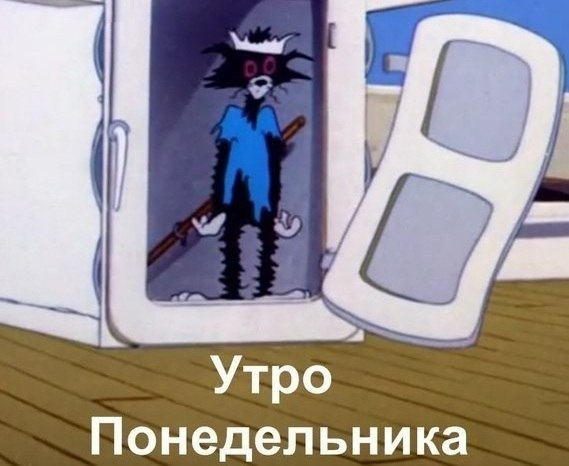 3821971_1348471794_utroponedelnika (569x466, 44Kb)
