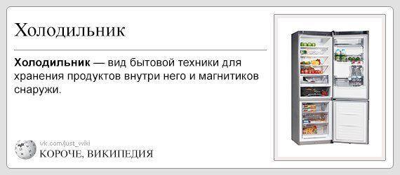smeshnie_kartinki_141281291831 (570x250, 66Kb)
