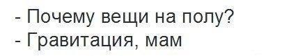 smeshnie_kartinki_141277735789 (405x81, 20Kb)