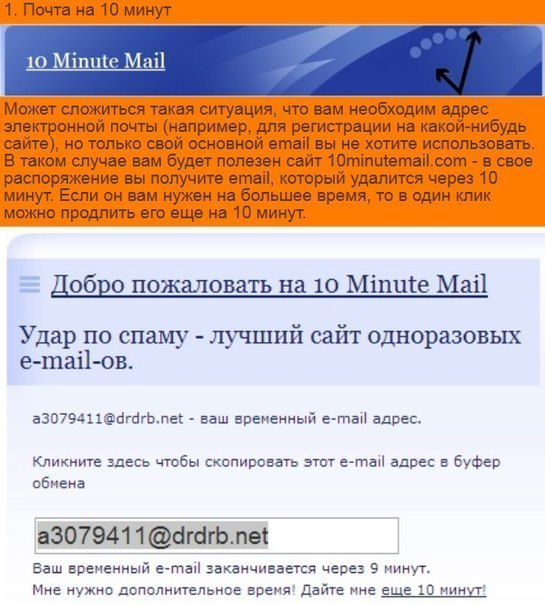 3352215_m8KmQvKXPTI (545x604, 74Kb)