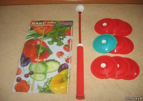 вакс -  устройство вакуумного хранения продуктов (4) (550x390, 144Kb)