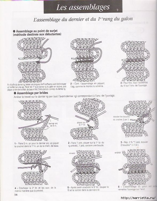 Брюггское кружево крючком. Салфетки (13) (547x700, 303Kb)