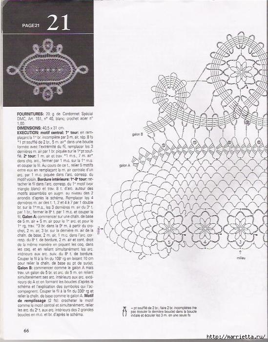 Брюггское кружево крючком. Салфетки (23) (549x700, 306Kb)