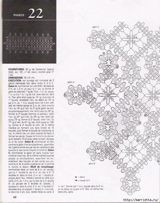 Брюггское кружево крючком. Салфетки (25) (550x700, 333Kb)