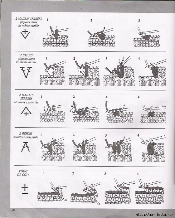 Брюггское кружево крючком. Салфетки (26) (561x700, 289Kb)