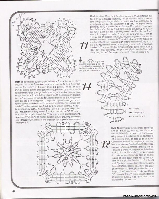 Брюггское кружево крючком. Салфетки (54) (560x700, 334Kb)