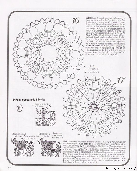 Брюггское кружево крючком. Салфетки (56) (561x700, 320Kb)