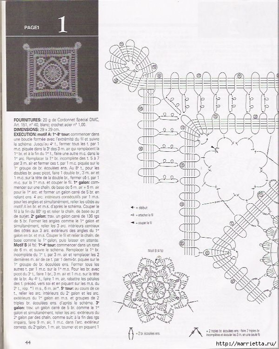 Брюггское кружево крючком. Салфетки (58) (558x700, 314Kb)