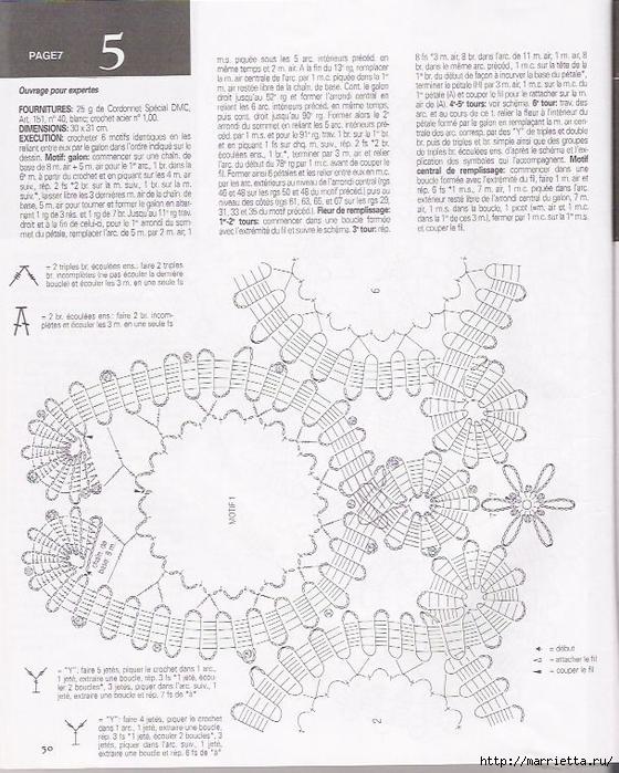 Брюггское кружево крючком. Салфетки (60) (560x700, 310Kb)