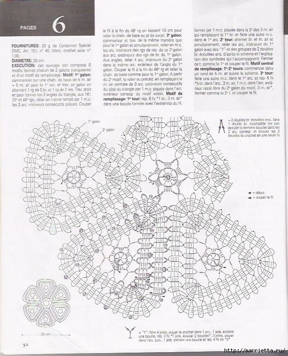 Брюггское кружево крючком. Салфетки (62) (567x700, 344Kb)