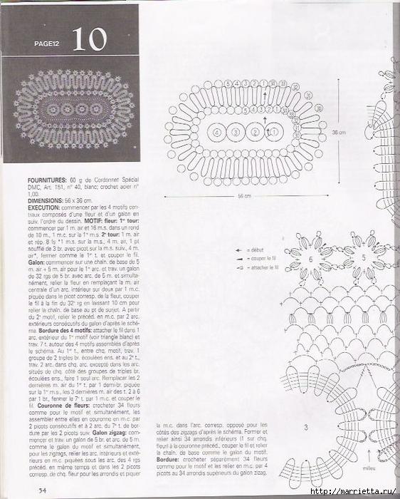 Брюггское кружево крючком. Салфетки (64) (562x700, 292Kb)