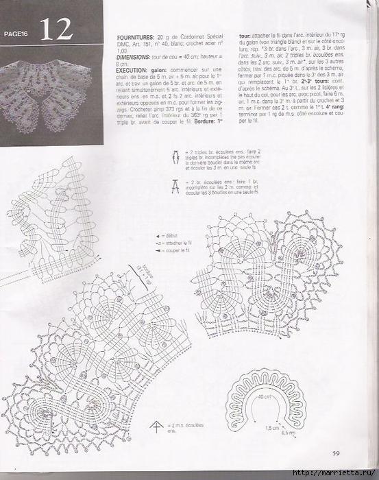 Брюггское кружево крючком. Салфетки (66) (553x700, 275Kb)