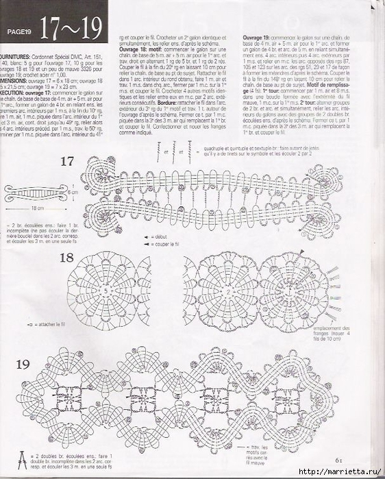 Брюггское кружево крючком. Салфетки (68) (562x700, 340Kb)