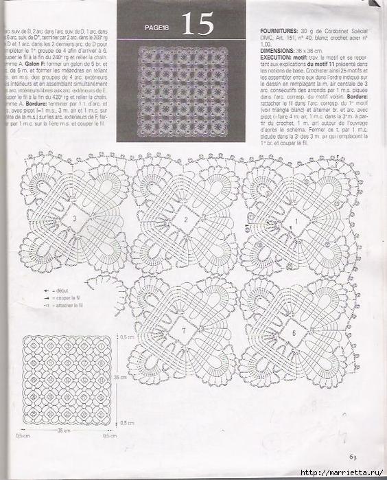 Брюггское кружево крючком. Салфетки (70) (564x700, 338Kb)