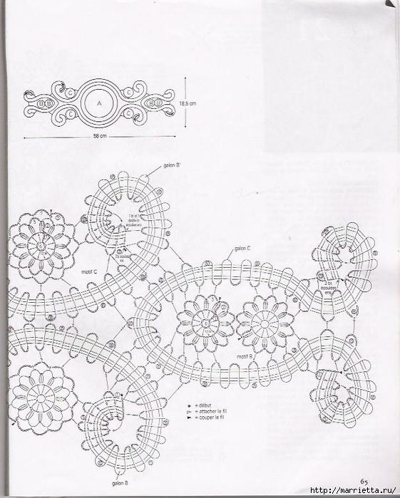 Брюггское кружево крючком. Салфетки (72) (561x700, 257Kb)