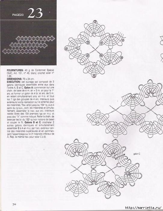 Брюггское кружево крючком. Салфетки (74) (542x700, 255Kb)