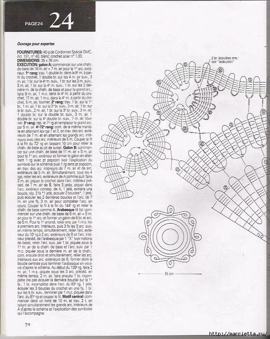 Брюггское кружево крючком. Салфетки (76) (557x700, 306Kb)