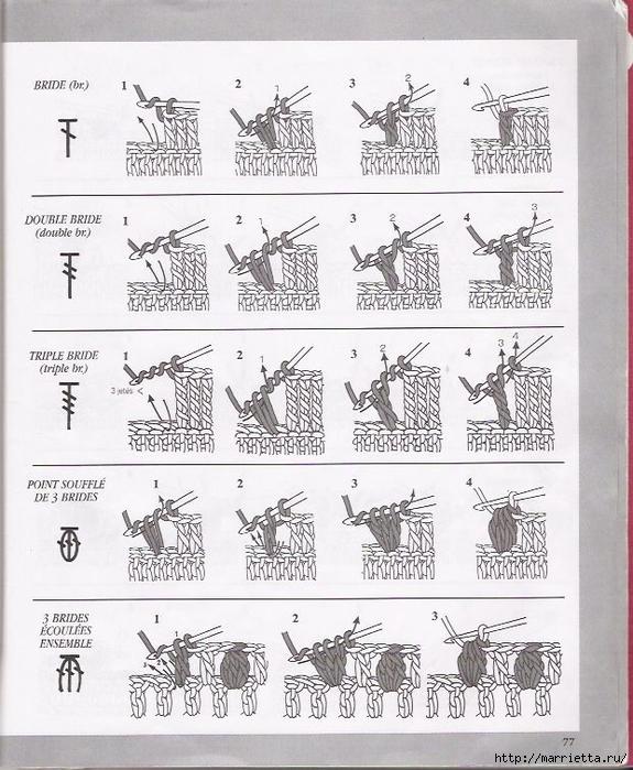 Брюггское кружево крючком. Салфетки (81) (575x700, 310Kb)