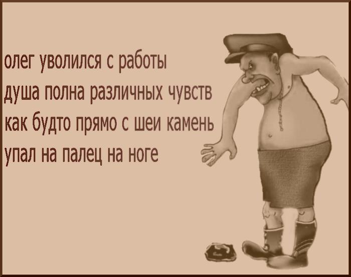 3821971_kamentsheya777 (700x553, 160Kb)