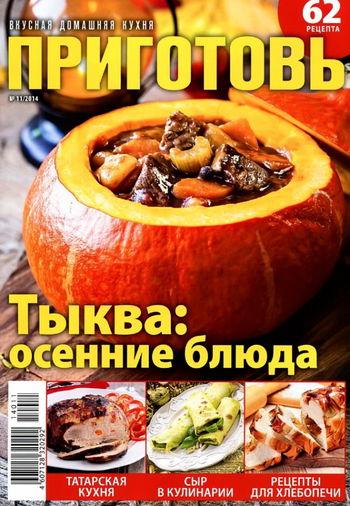 Ashampoo_Snap_2014.10.13_22h00m57s_151_ (350x506, 60Kb)