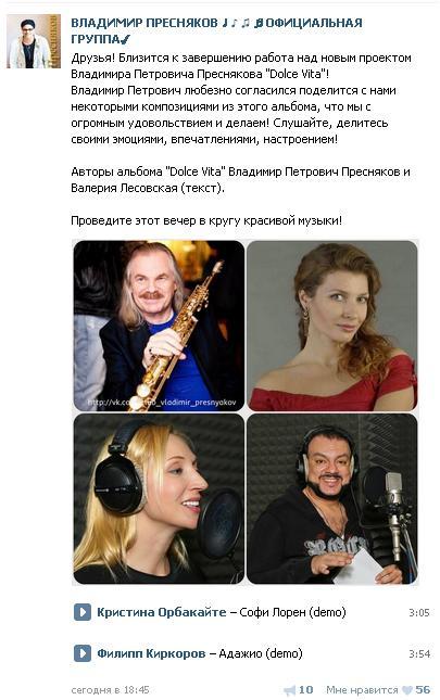 адажио. вконтакте. 13.10.2014 (405x645, 179Kb)
