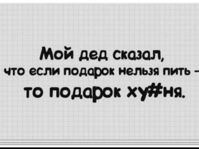 wp_ss_20141014_0002 (700x523, 101Kb)