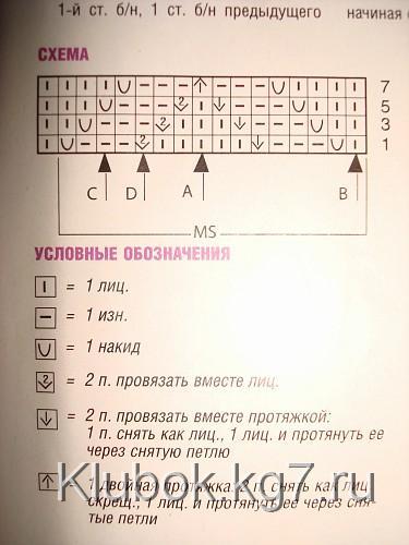53824943_1263566562_601бел туника схм (375x500, 30Kb)