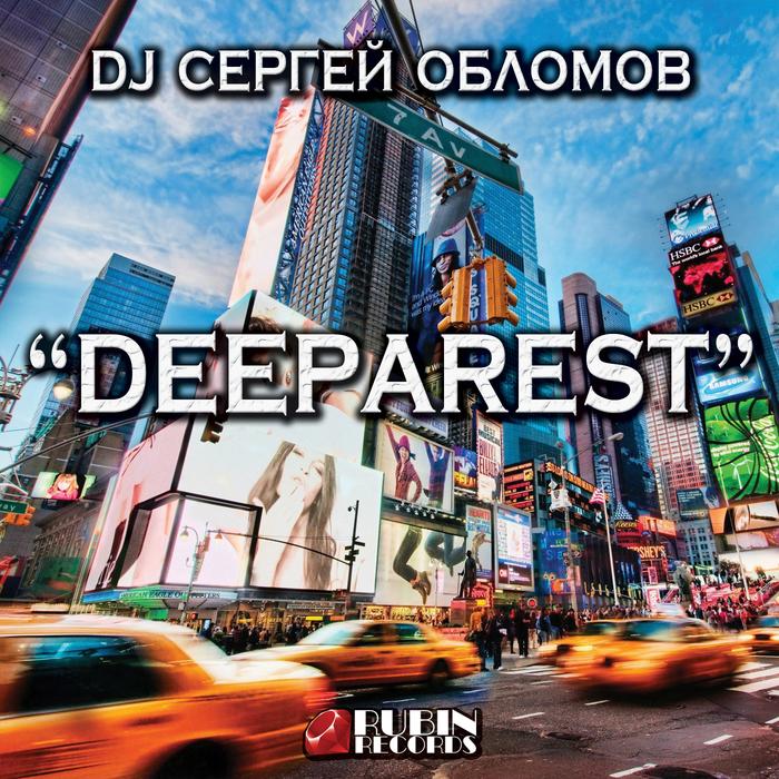 DJ СЕРГЕЙ ОБЛОМОВ - DEEPAREST (700x700, 641Kb)