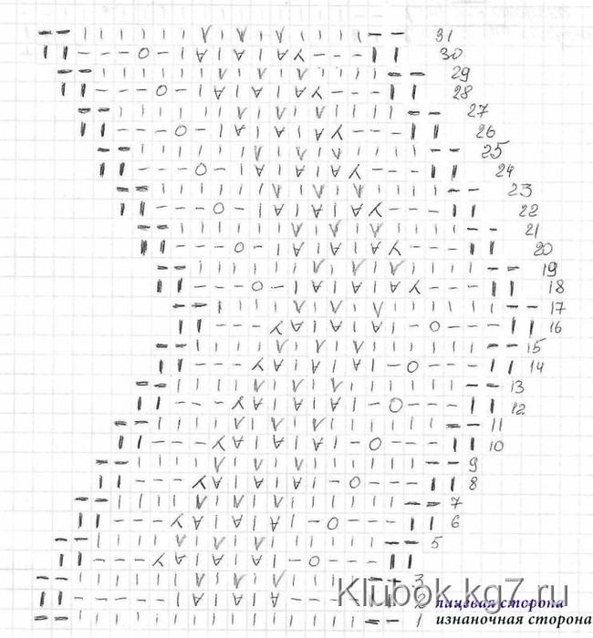 p_2199 (650x700, 259Kb)