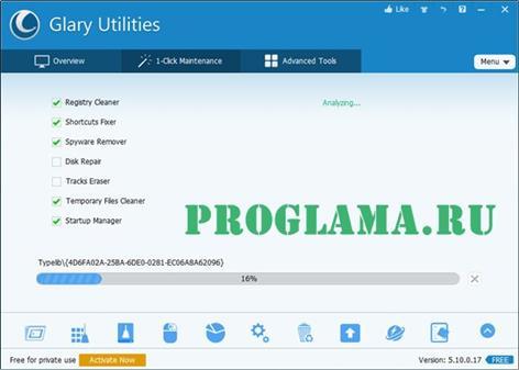 Бесплатный набор программ Glary Utilities для управления компьютером