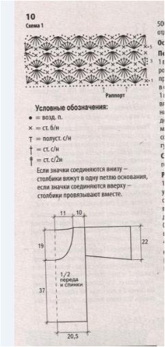 Fiksavimas1 (241x506, 188Kb)