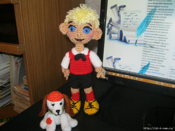 вязаный малыш из мулттика про карлсона, как связать малыша из мультика про карлона, схема вязания малыша из мультика про карлсона,  Хьюго Пьюго вязаная кукла-мальчик,
