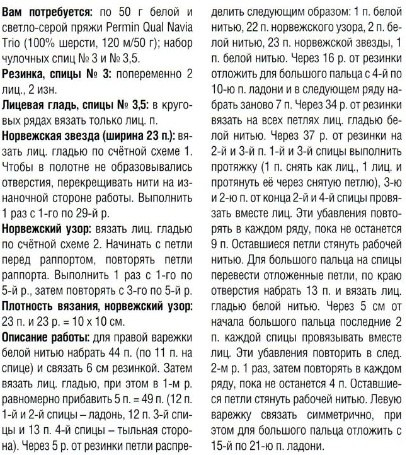 MZxAV7bivS0 (406x455, 239Kb)