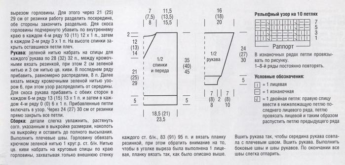 si_9KkguHm4 (700x336, 184Kb)